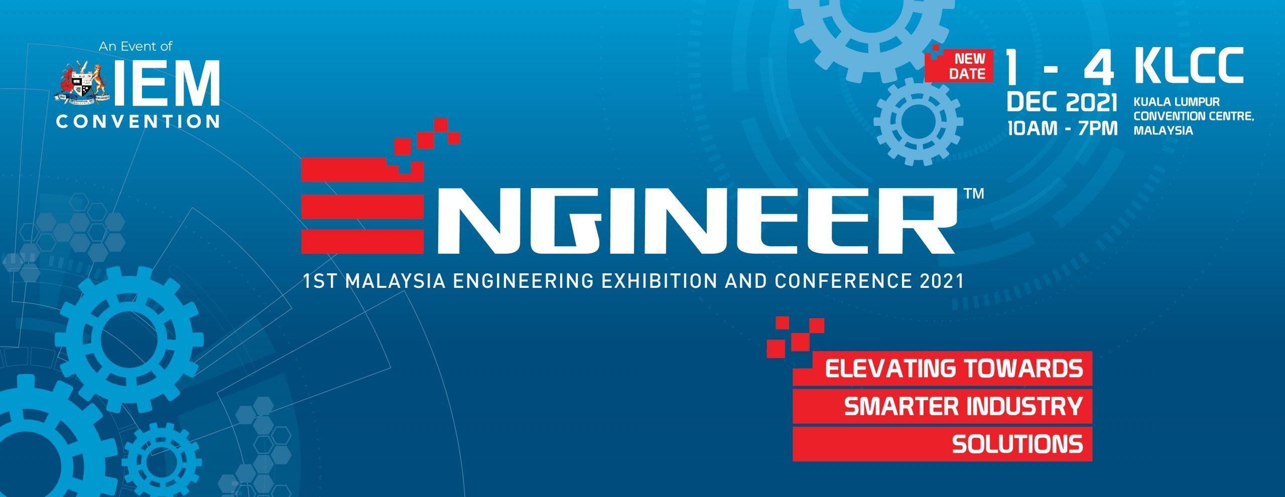 ENGINEER Website Banner